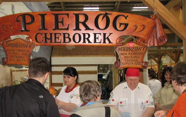 cheborek-foto